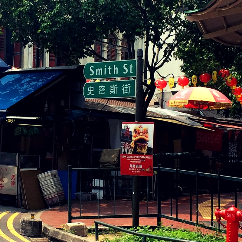 smith-street-36-hours-in-singapore